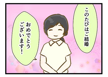 4coma_183_04