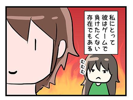 4coma_15_01