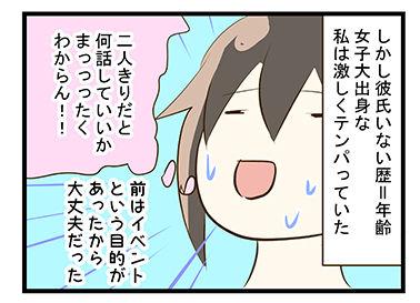 4coma_62_04