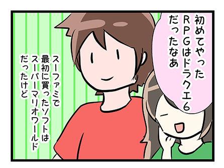 4coma_14_01