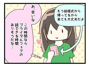 4coma_30_01