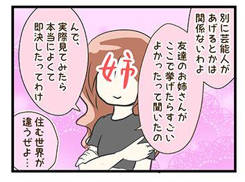 4coma_28_04