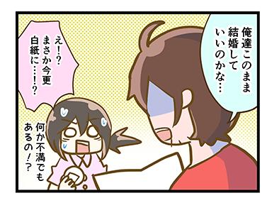 4coma_131_01