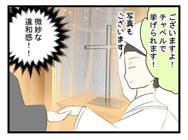 4coma_50_03