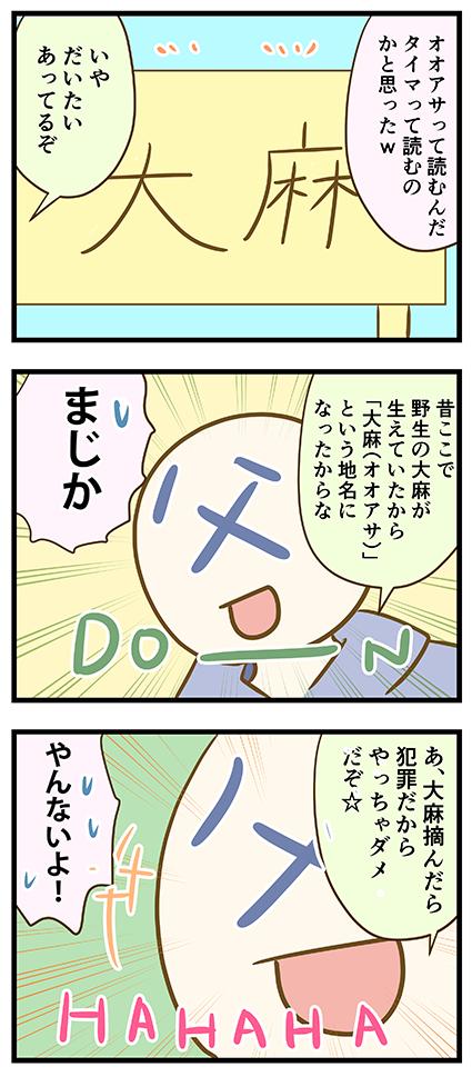 4coma_346_02