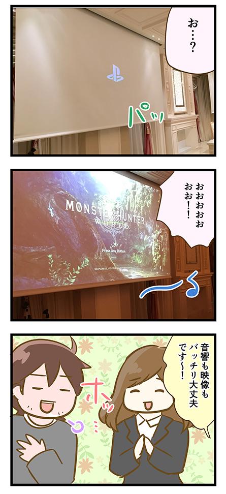 4coma_312_04