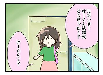 4coma_30_02