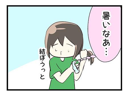4coma_22_01