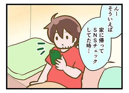 4coma_181_03