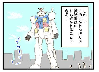 4coma_68_07