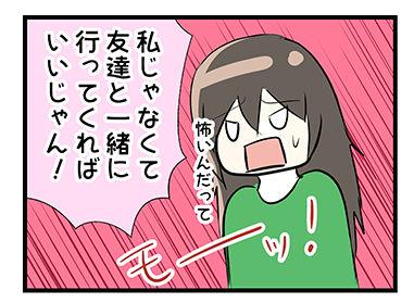 4coma_21_01
