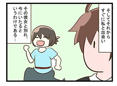 4coma_71_04
