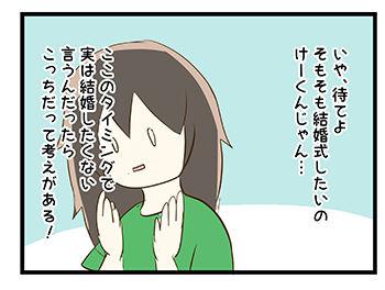 4coma_33_02