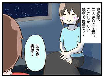 4coma_70_01