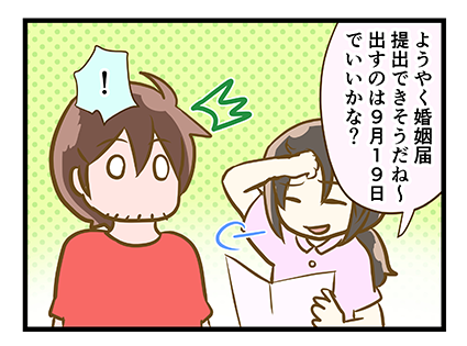 4coma_174_02