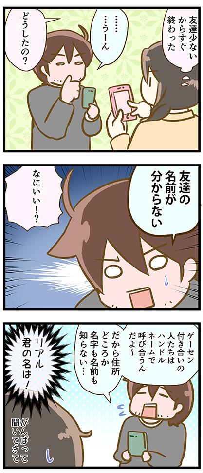 4coma_296_02