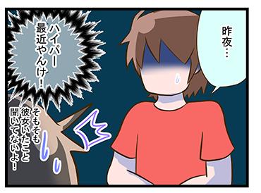 4coma_70_07