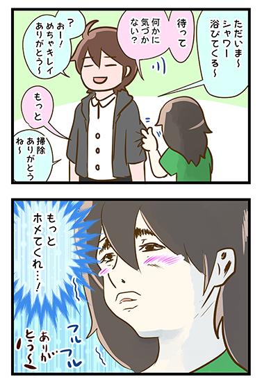 4coma_93_02