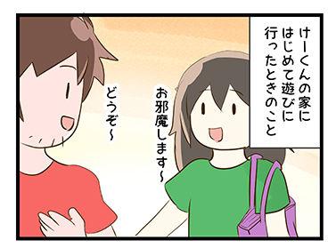 4coma_55_02
