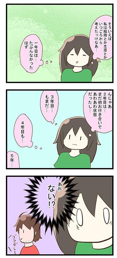 4coma_39_04