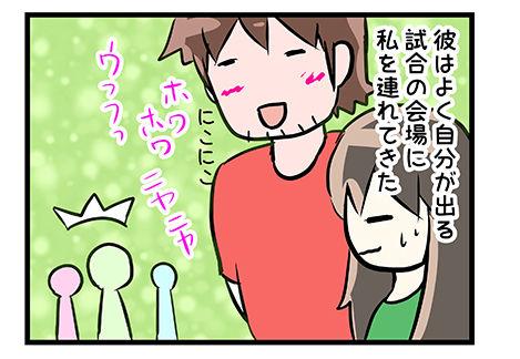 4coma_12_3