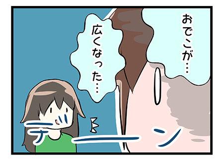 4coma_13_03