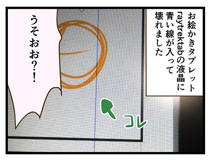 4coma_229_02