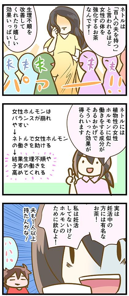 4coma_226_02