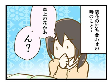 4coma_318_01