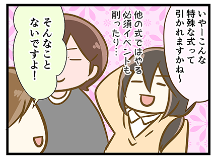 4coma_293_01_01
