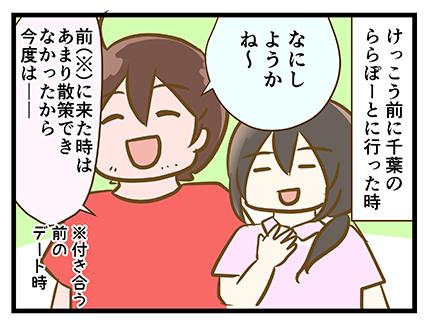 4coma_353_01