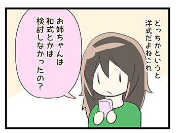 4coma_28_05