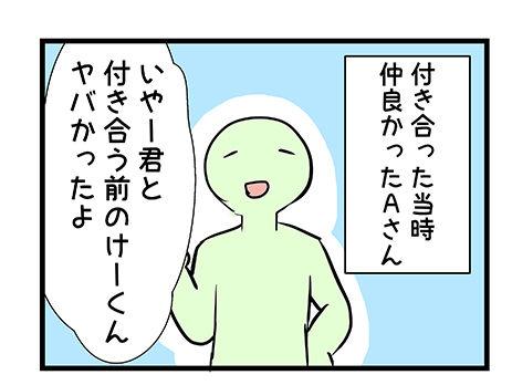 4coma_12_5