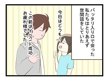 4coma_62_02