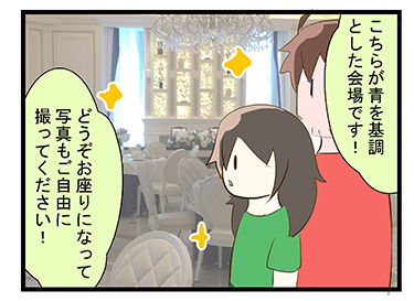 4coma_48_02