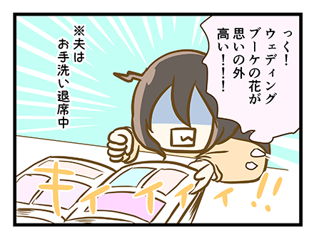 4coma_321_01