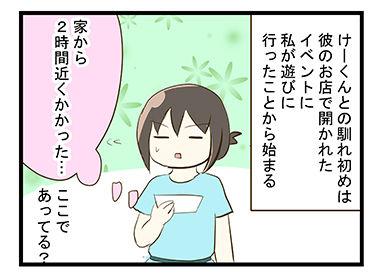 4coma_60_02