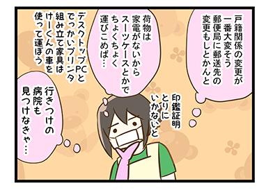 4coma_99_02