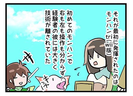4coma_15_02
