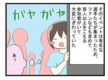 4coma_60_04