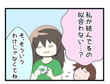 4coma_23_01