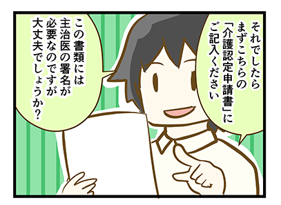 4coma_146_01