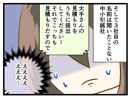 4coma_225_01