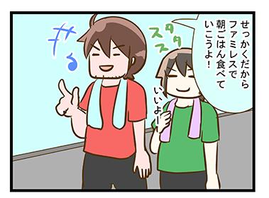 4coma_104_01