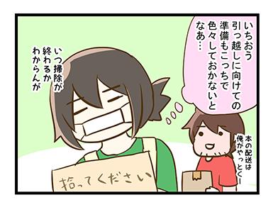 4coma_99_01