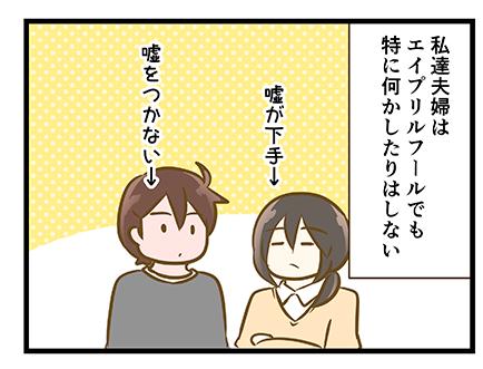 4coma_358_02