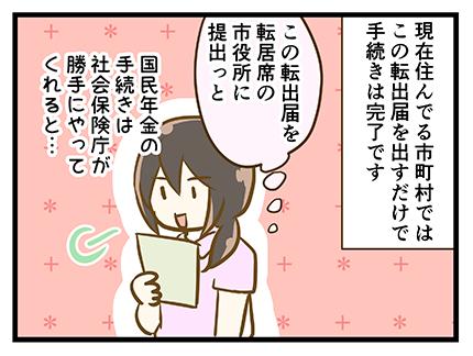 4coma_187_04