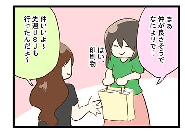 4coma_83_01