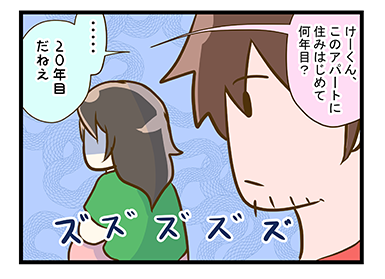 4coma_97_02