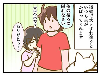 4coma_233_01